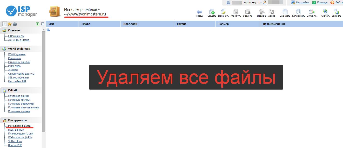 регистрация домена на нерезидента