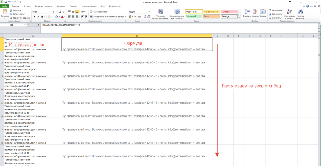 excel3